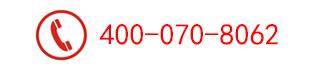 知舟电商服务电话4000708062